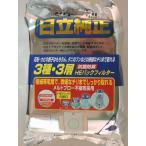 ショッピング日立 日立 掃除機用 紙パック GP−110F