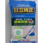 ショッピング日立 日立 掃除機用 紙パック GP−75F