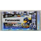 パナソニック エボルタネオ 乾電池 単2形4本パック
