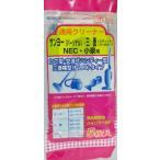 ショッピングサンヨー サンヨー 三菱 NEC 小泉 たて型 ハンディー型 掃除機用 紙パック STS−002