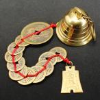 風水 門鈴 風鈴 風水古銭 銅製 ウィンドベル ウィンドチャイム 金運