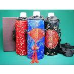 チャイナ ペットボトルホルダー(3個セット) 雑貨 インテリア ファブリック 布