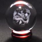 風水 人工(溶錬)水晶玉 昇龍レーザー彫り110mm 置物 風水グッズ 竜 置物 開運祈願 金運