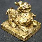 ヒキュウ 置物 貔貅 ひきゅう(ミニ)雄 1個 銅製 金運