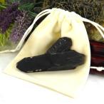 令和 記念 モリオン 黒水晶 原石 59g 巾着付 天然石 パワーストーン クラスター ポイント 置物
