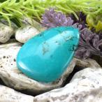 パワーストーン 天然石 ター...