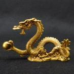 龍 竜の置物 皇帝の五爪龍 4寸単龍 風水 開運 銅製