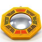 黄色の八角鏡 凸面鏡 風水 開運 グッズ インテリア 置