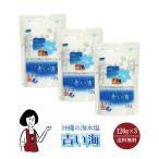 青い海 120g×3個セット