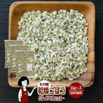 九州産 乾燥ごぼう ダイスカット 1kg×3 チャック付