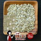 九州産 乾燥ごぼう ダイスカット 1kg×5 チャック付