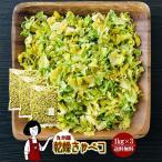 九州産 乾燥キャベツ 1kg×3