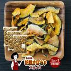 九州産 乾燥かぼちゃ スライス 1kg×3