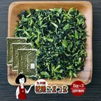 九州産 乾燥こまつな 1kg×3 小松菜