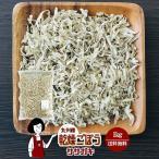 九州産 乾燥ごぼう ササガキ 1kg