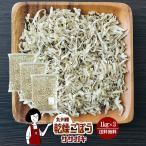 九州産 乾燥ごぼう ササガキ 1kg×3