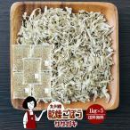 九州産 乾燥ごぼう(ササガキ)1kg×5