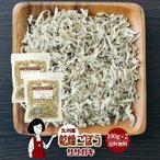 九州産 乾燥ごぼう ササガキ 100g×2 チャック付
