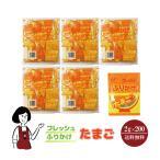 フレッシュふりかけ《たまご》2g×200食