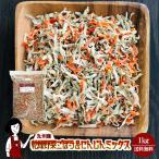 九州産 乾燥野菜ごぼう&にんじんミックス 1kg チャック付