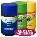 【お好きな香り3点】クナイプ バスソルト 850g×3個(KNEIPP) クナイプ 入浴剤