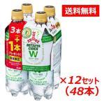 アサヒ飲料 三ツ矢サイダーW485mlN3 1製造用
