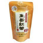 国産生姜使用 生姜紅茶濃味(しょうが紅茶)2.7g×20袋(ばんどう紅茶園)