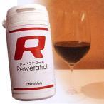 ショッピングレスベラトロール レスベラトロール 120粒 Resveratrol(トランス・レスベラトロール)