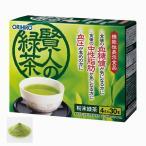 オリヒロ 賢人の緑茶 7g×30本(難消化性デキストリン&GABAの2つの機能性関与成分を配合した機能性表示食品)