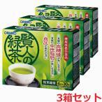 オリヒロ 賢人の緑茶 7g×30本×3箱(難消化性デキストリン&GABAの2つの機能性関与成分を配合した機能性表示食品)