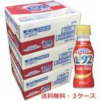 【送料無料】カルピス守る働く乳酸菌「L-92乳酸菌」100mL×90本