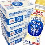 【白】【送料無料・3ケース】「アミール」やさしい発酵乳仕立て 100ml×90本【機能性表示食品】カルピス乳酸菌Δ