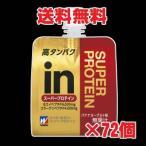 森永製菓 ウイダーinゼリー スーパープロテイン 120g