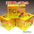 ビタミンC・E・B2製剤 トコスタシーエースEC2...