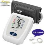 上腕式血圧計 UA-654MR【送料無料・10年保証・ACアダプター付き】