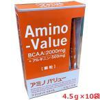 ヘルスケア コヤマ提供 <small>美容・健康・ダイエット</small>通販専門店ランキング23位 アミノバリュー顆粒  4.5g×10袋
