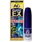 ステロイド成分 ベクロメタゾンプロピオン酸エステル配合の季節性アレルギー専用点鼻薬です。 効果が持続...