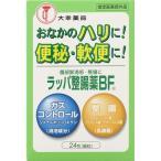 ラッパ整腸薬BF 24包【指定医薬部外品】