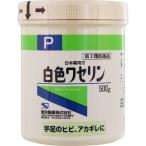 健栄製薬日本薬局方 白色ワセリン 500g【第3類医薬品】手足のヒビ、アカギレにおすすめ