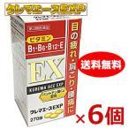 クレマエースEXP 270錠×6個【第3類医薬品】