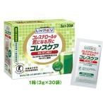 大正製薬コレスケアキトサン青汁 3g×30袋(特定保健用食品)