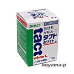 タクトホワイトL 32g 第2類医薬品