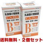 ビフィズミン 560錠×2個【指定医薬部外品】