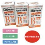 ビフィズミン 560錠×3個【指定医薬部外品】