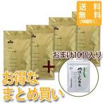 Yahoo!こやま園\お得なまとめ買い/ 丹波なた豆茶(3gティーバッグ30個入)4袋セット + おまけ(3gティーバッグ10個入)/送料無料