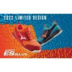 安全靴 ミズノ mizuno F1GA1903 ES31L オールマイティ 2019 新作 セーフティー シューズ 軽量 送料無料 メンズ