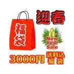 日本服小饰品 - 福袋 8000円相当分 半衿・重ね衿 詰め込み お楽しみ福袋