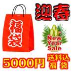 日本服小饰品 - 福袋 15000円相当分 着物・細帯・帯揚げ・帯締め・重ね衿・半衿 6点セット