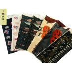 織美桐 リバーシブル 細帯 半幅帯 小袋帯 全9タイプ ho-38 ハロウィン 雪だるま 音符