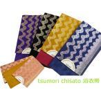 tsumori chisato ツモリチサト 半幅帯 浴衣帯 全5色 101〜105 日本製